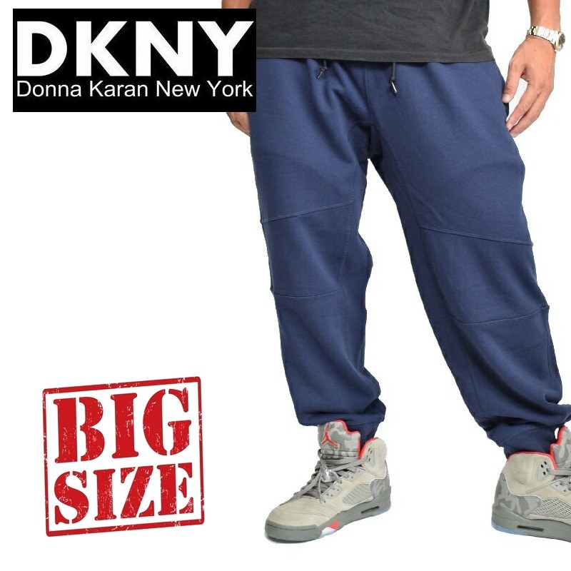 大きいサイズ メンズ DKNY ダナキャランニューヨーク スウェットパンツ 裏毛 ネイビー XL XXL