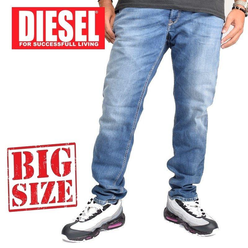 大きいサイズ メンズ ディーゼル Diesel デニムパンツ ジーンズ スリム スキニー WASH 084BE STRETCH 38 40インチ