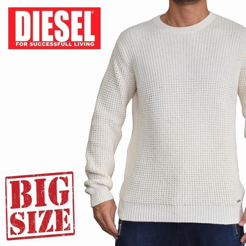 Diesel ディーゼル K-SIXX PULLOVER クルーネック セーター ニット XL XXL 大きいサイズ メンズ あす楽