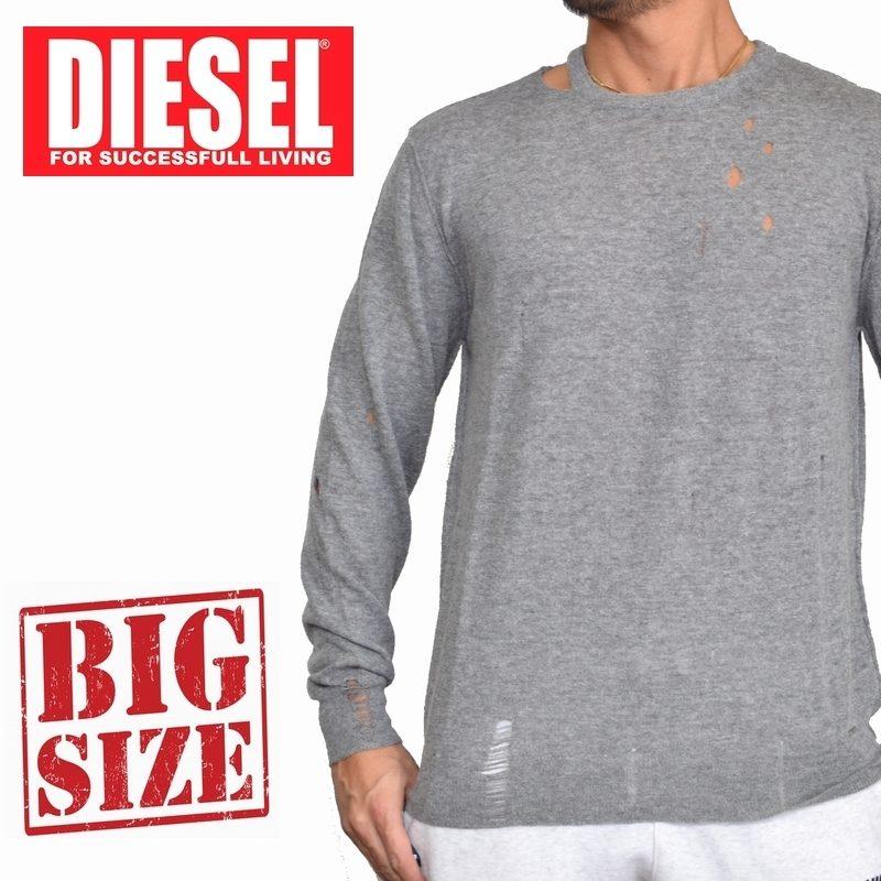 Diesel ディーゼル K-IDEO PULLOVER クルーネック セーター ニット グレー XXL XXXL 大きいサイズ メンズ あす楽