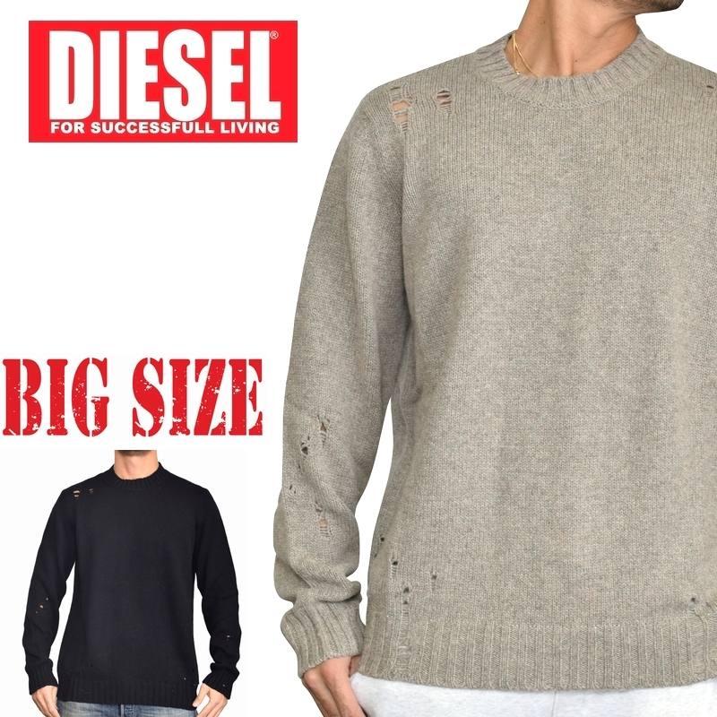 送料無料 Diesel ディーゼル K-VERDENEW 新色追加 クルーネック セーター ニット あす楽 メンズ 茶 黒 大きいサイズ XXL ブラック 世界の人気ブランド