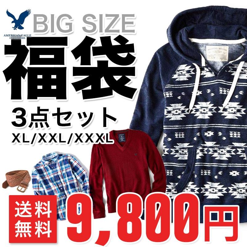 楽天市場 大きいサイズメンズ アメリカンイーグル american eagle 福袋