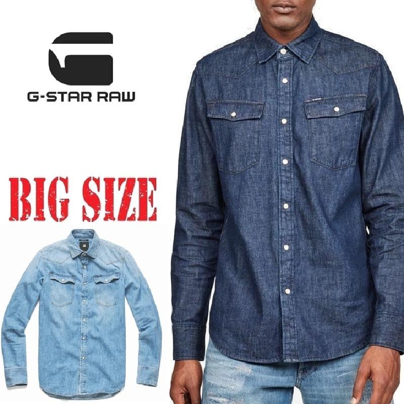 G-STAR RAW ジースターロゥ 長袖シャツ デニムシャツ XXL 大きいサイズ メンズ あす楽