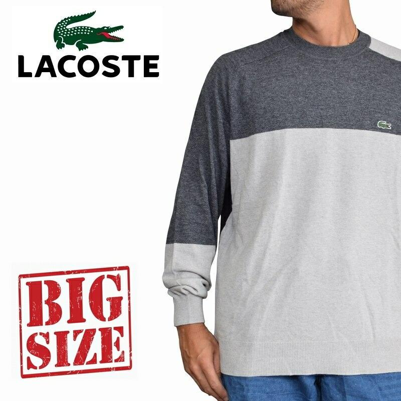 大きいサイズ メンズ ラコステ LACOSTE ワンポイント マルチ ニット セーター カットソー ウール混 薄手 XXL XXXL