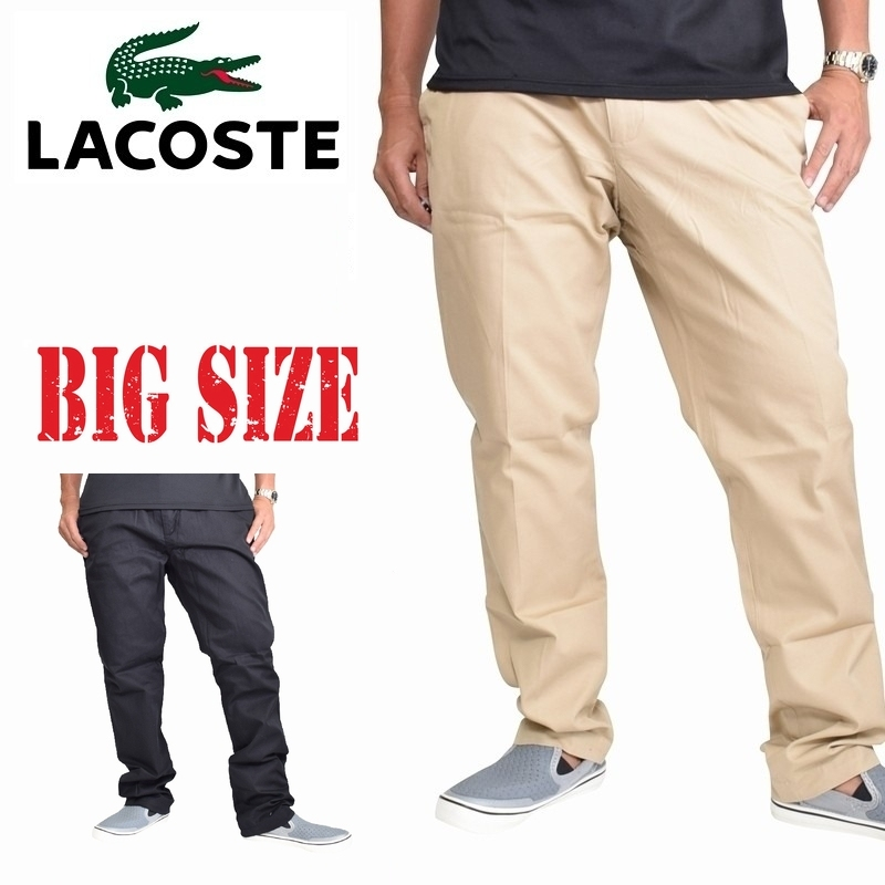 ラコステ LACOSTE カラーパンツ コットンパンツ チノパン 38インチ XXXL大きいサイズ メンズ あす楽