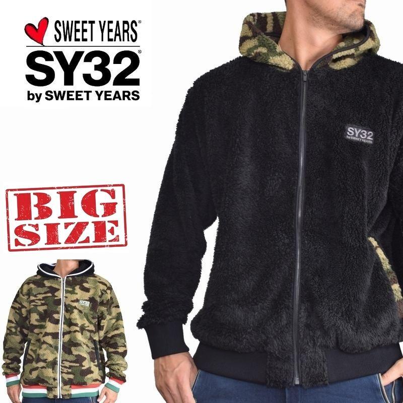 大きいサイズ メンズ SY32 by SWEET YEARS ボア フリース ジップフーディー パーカー BOA FLEECE ZIP HOODIE XXL XXXL XXXXL