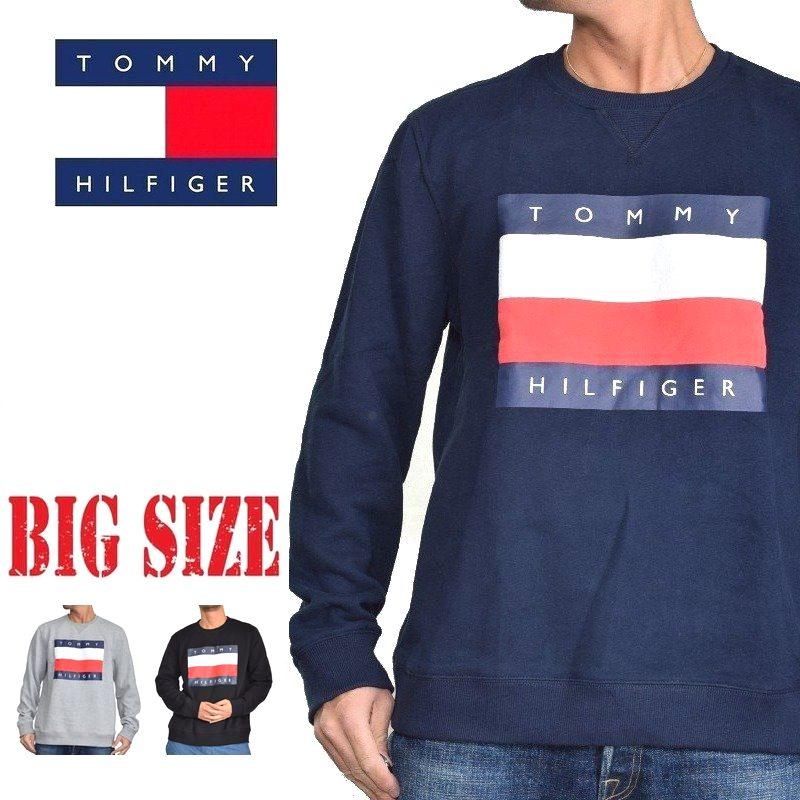 爆売りセール開催中 USA直輸入 送料無料 TOMMY HILFIGER トミーヒルフィガー 再入荷 予約販売 ロゴ スウェットシャツ XXL XL メンズ XXXL トレーナー あす楽 大きいサイズ