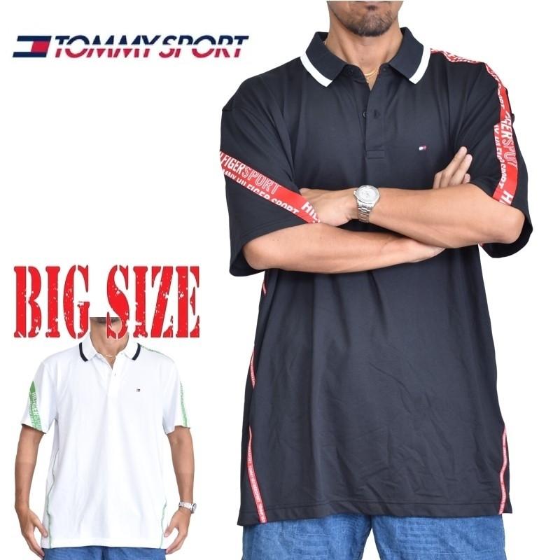 USA直輸入 送料無料 トミーヒルフィガースポーツ TOMMY HILFIGER SPORT 半袖 ポロシャツ 白 テープライン 贈答品 XXXL 送料0円 XL メンズ 黒 あす楽 大きいサイズ XXL