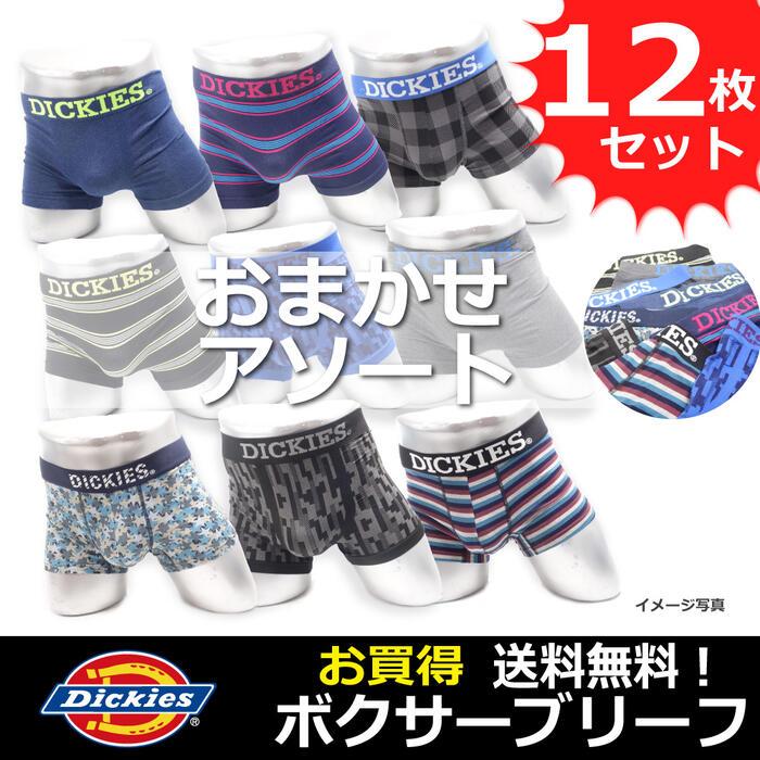 【DICKIES (ディッキーズ) メンズ ボクサーパンツ】お買い得 おまかせアソート12枚セット