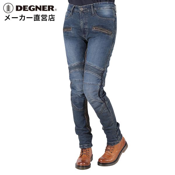 デグナー DEGNER レザーデニムパンツ FRP-27V レディース ブラック ヒートガード 牛革