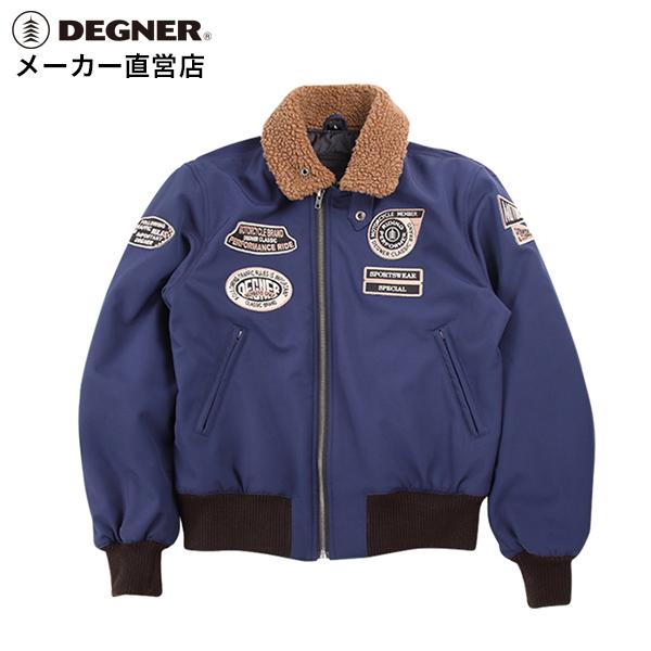 デグナー DEGNER G-1 ジャケット 18WJ-8 メンズ 秋 冬 防寒 ネイビー