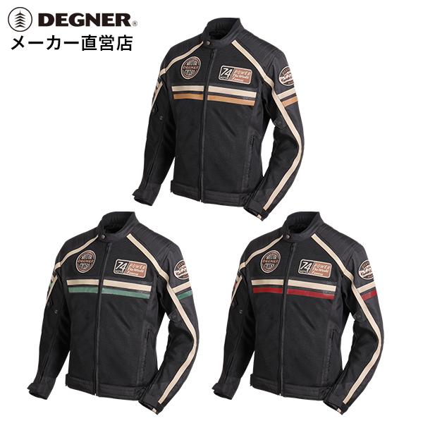 デグナー DEGNER デグナーテキスタイルメッシュジャケット 19SJ-10 メンズ 春 夏