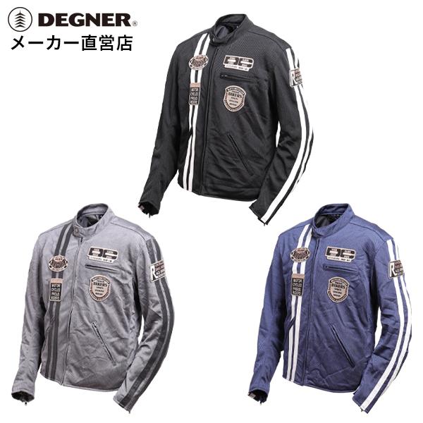 デグナー DEGNER デグナー メンズ ヴィンテージメッシュジャケット[19SJ-5]