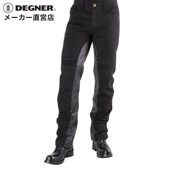 デグナー DEGNER ヒートガード付きストレッチコットンパンツ ブラック DP-31 メンズ