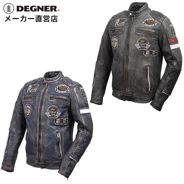 デグナー メンズヴィンテージレザージャケット M/L/XL/2XL ブラック/ネイビー 羊革 19WJ-13