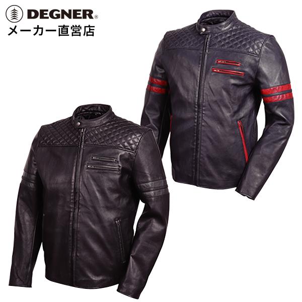 デグナー メンズヴィンテージレザージャケット S/M/L/XL ネイビーレッド/ブラックグリーン 山羊革 19WJ-16
