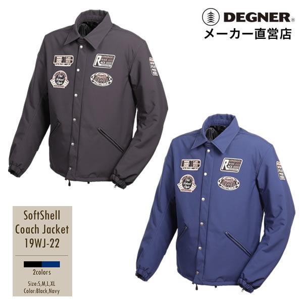 デグナー メンズ ソフトシェルコーチジャケット S/M/L/XL ブラック ネイビー ソフトシェル コーチ 防風 中綿 19WJ-22