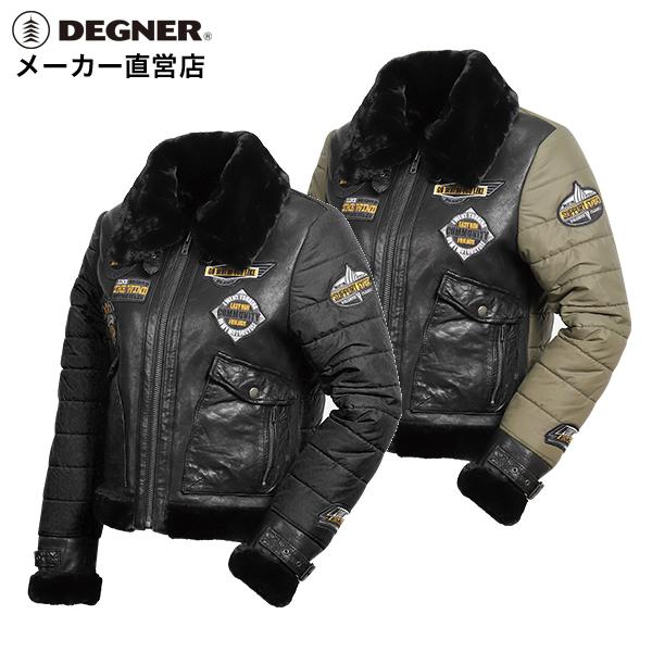 デグナー DEGNER レディースアビエータージャケット FR20WJ-14 羊革 レザー