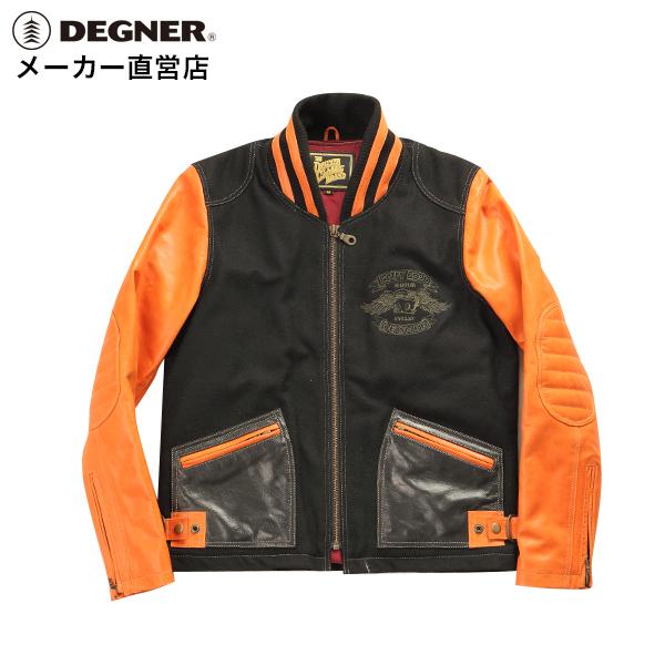 デグナー DEGNER シングルライダースジャケット BJ-1 メンズメルトン ベティちゃん