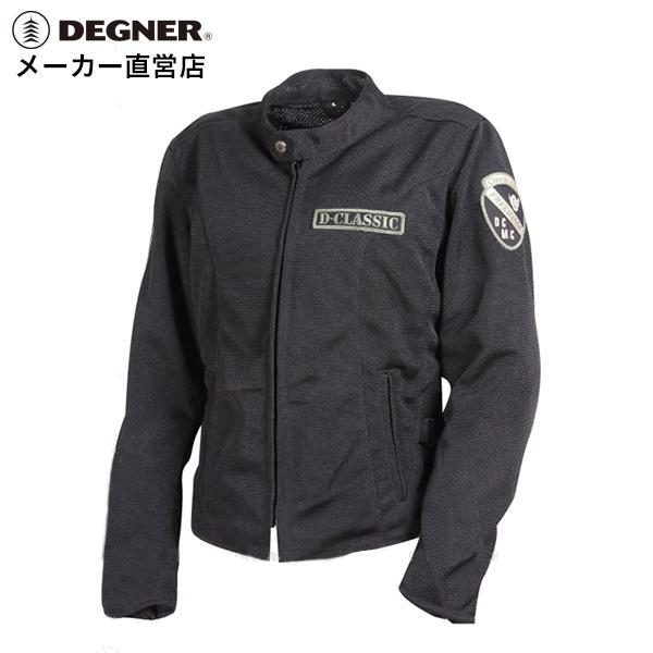 デグナー DEGNER メッシュジャケット dg18sj-2 レディース 夏 春 ライダースブラック