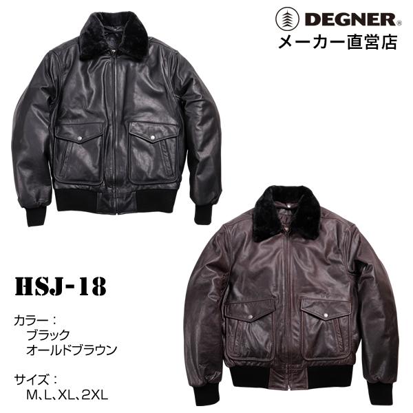 デグナー DEGNER ヴィンテージ フライトジャケット HSJ-18 G-1 メンズ 冬 レザー 革ジャン バイク 防風 防寒