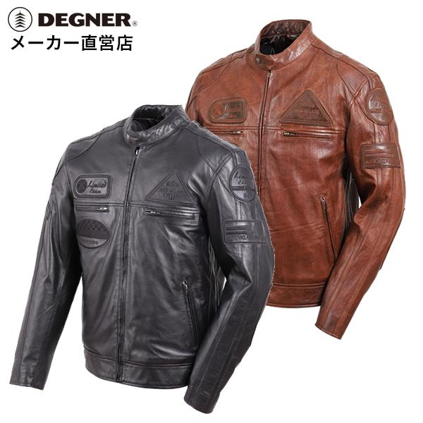 デグナー DEGNER ライダースジャケット 13WJ-1C 本革 メンズ レザー 黒/茶 ブラック/ブラウン 羊革