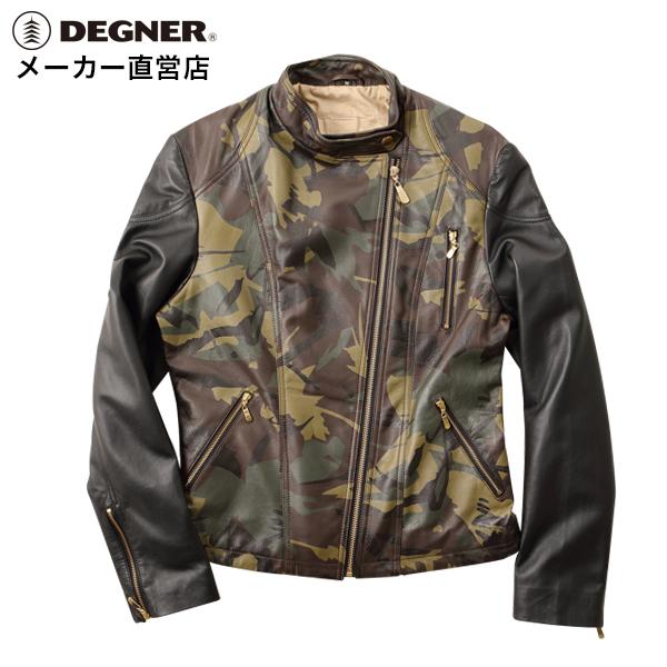 デグナー DEGNER レザーライダースジャケット RACJ-032 レディース カモブラック 羊革 ダブル