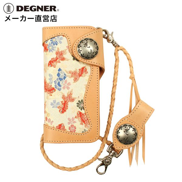 デグナー DEGNER レザーロングウォレット W-9AK 金魚 タン 和柄 長財布 財布 和