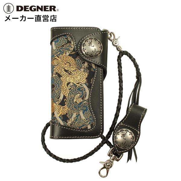 デグナー DEGNER レザーロングウォレット W-9AK 龍 ブラック 和柄 長財布 財布 和