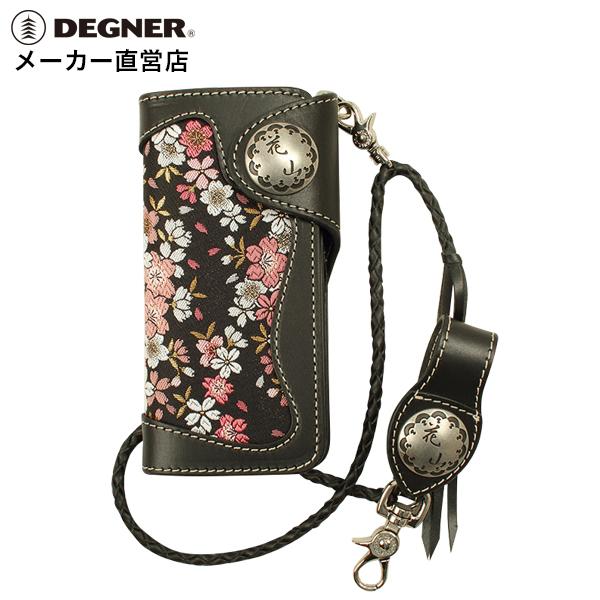 デグナー DEGNER レザーロングウォレット W-9AK 京桜 ブラック 和柄 長財布 財布 和