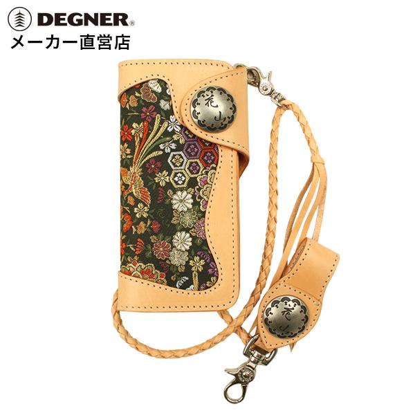デグナー DEGNER レザーロングウォレット W-9AK 花宝 タン 和柄 長財布 財布 和