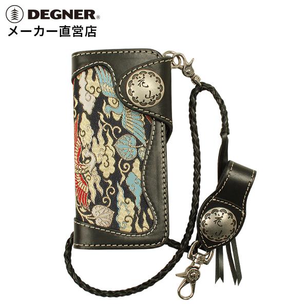 デグナー DEGNER レザーロングウォレット W-9AK 鳳凰 ブラック 和柄 長財布 財布 和