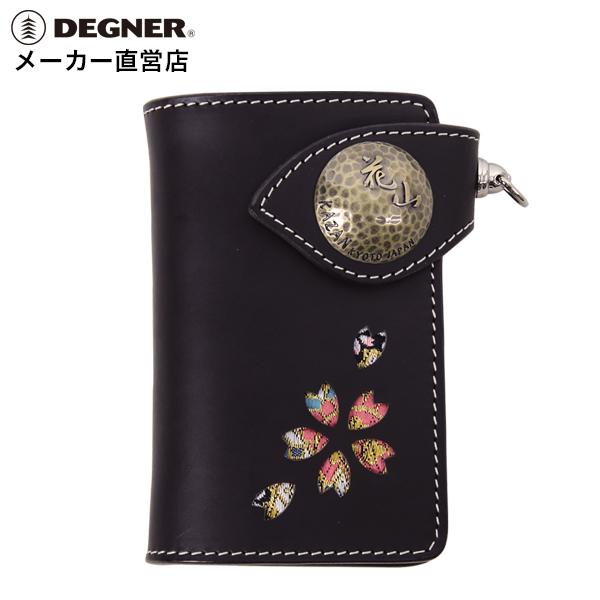 デグナー DEGNER レザーウォレット W-88k 都桜 ブラック 本革 和柄