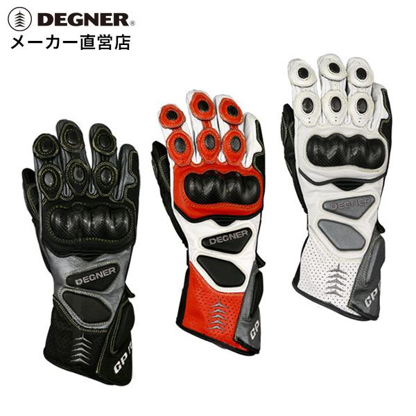 デグナー DEGNER レザーレーシンググローブ RG-9 ライダー