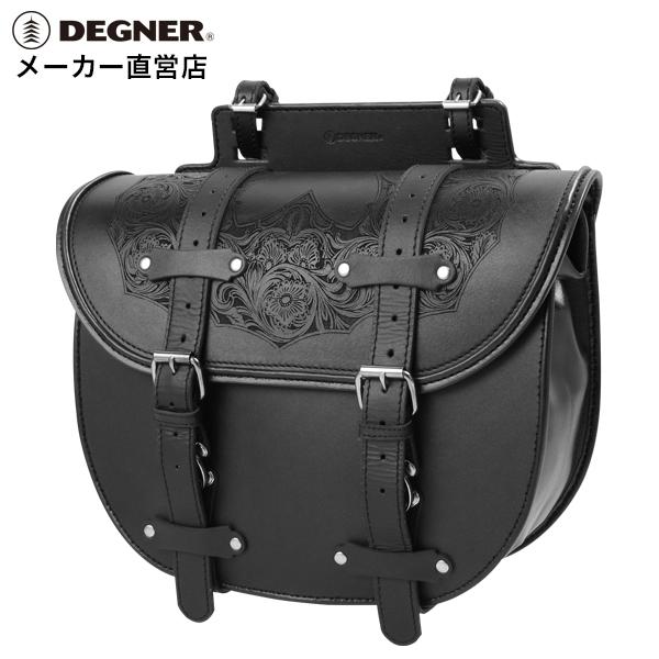 デグナー DEGNER バイク レザー サイドバッグ SB-36 ブラック エッチング 大容量