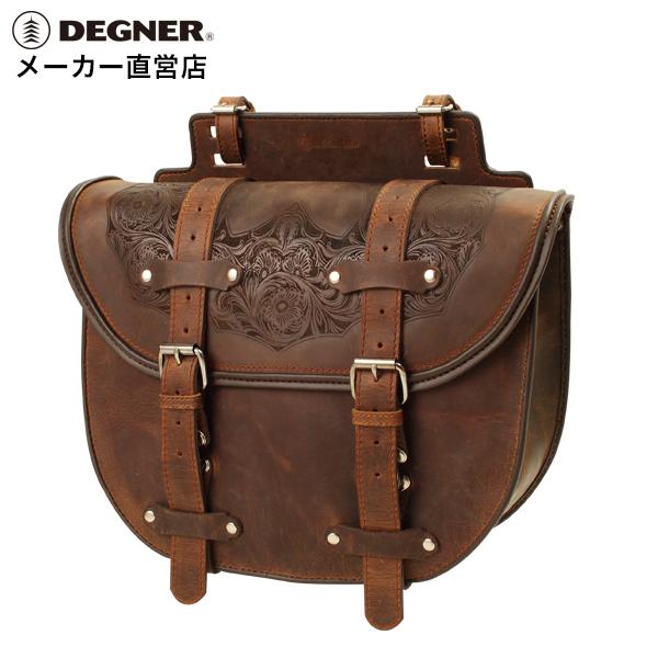 デグナー DEGNER バイク レザー サイドバッグ SB-36 ダークブラウン エッチング 大容量