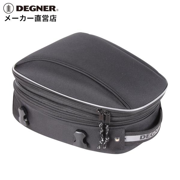 デグナー DEGNER 容量可変シートバッグ NB-151 ブラック 大容量 21L