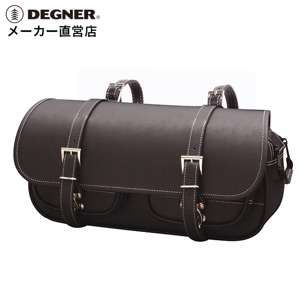 サドルバッグ アメリカン スピード対応 全国送料無料 レインカバー ナイロン 市販 マフラー側対応 デグナー サイドバッグ バイク 収納 DEGNER NB-44 コンパクト