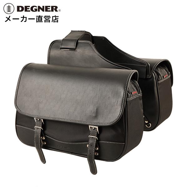 デグナー DEGNER バイク ダブル サドルバッグ NB-4B 28L 大容量 両側