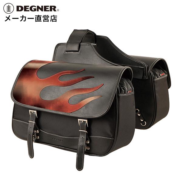 サイドバッグ アメリカン バイク サイドバック ハーレー ダブル サイドバッグ テキスタイル バイカーズ サイドバッグ 振り分け 合皮 ナイロン 鉄馬 ツーリング サイドバッグ DEGNER デグナー NB-4FBV 送料無料