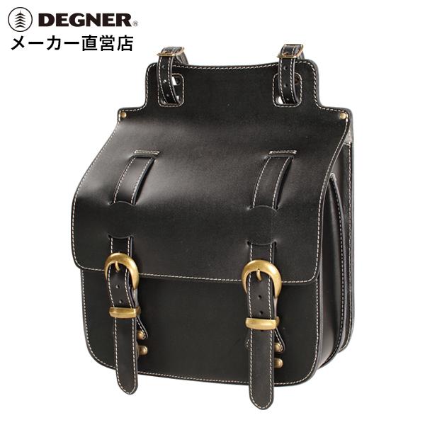 デグナー DEGNER バイク レザー サイドバッグ SB-35IN ブラック 本革