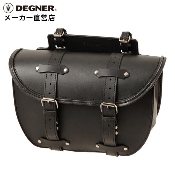 デグナー DEGNER バイク レザー サイドバッグ SB-46 ブラック 本革 コンパクト