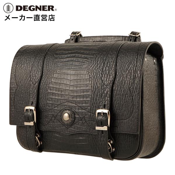デグナー DEGNER バイク レザー サイドバッグ SB-48CR ブラック クロコダイル柄