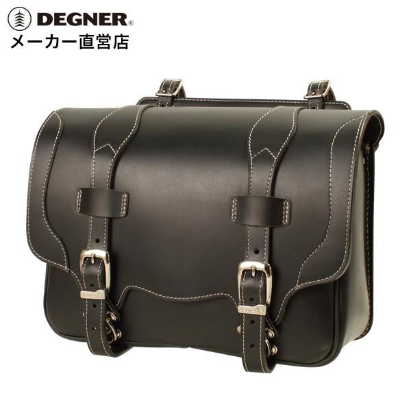 バイク サイドバッグ 送料無料 ハーレー サイドバック サイドバッグ レザー バイク 本革 レザーサドルバッグ ブラック SB-50T DEGNER デグナー