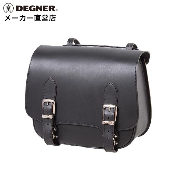 デグナー DEGNER バイク レザー サイドバッグSB-76 ブラック 本革