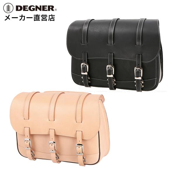デグナー DEGNER バイク サイドバッグ SB-18 タン ブラック 大容量 レザー