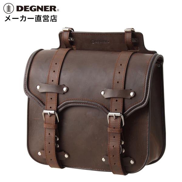 デグナー DEGNER バイク レザー サイドバッグ SB-55 ダークブラウン 本革 ウインカー除け