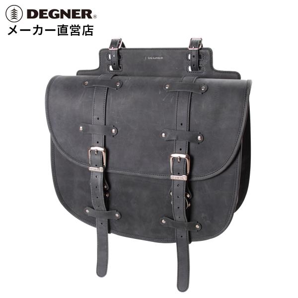 デグナー DEGNER バイク レザー サドルバッグ サイドバッグ SB-64IN ブラック 本革 大容量 ヴィンテージ