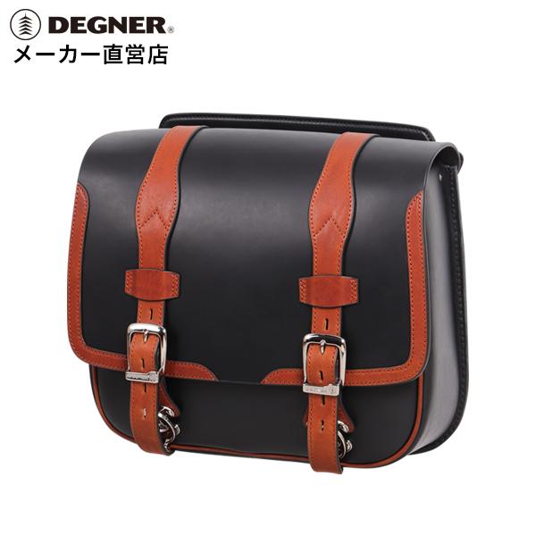 デグナー DEGNER バイク レザーサドルバッグ SB-80 ブラック キャメル バイカーズ 本革
