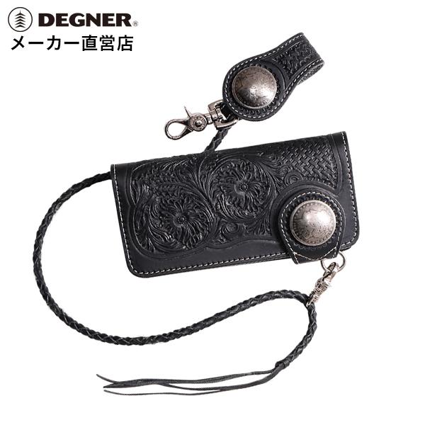 デグナー DEGNER レザーロングウォレット W-75 ブラック カービング 本革 バイカーズウォレット 長財布